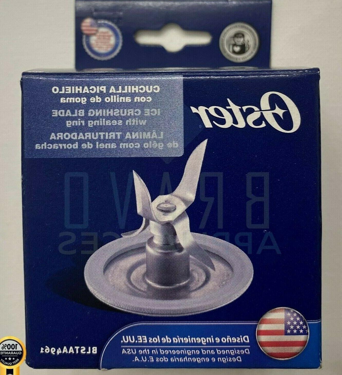 genuine oster blender stainless steel blade 4961