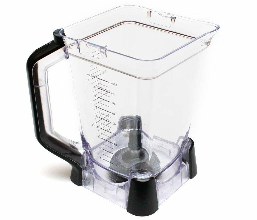 mega kitchen system 72 oz xl pitcher